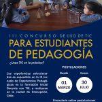 """Imagen Participa en el  """"III Concurso de Uso de TIC para Estudiantes de Pedagogía"""""""